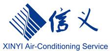 烟台信义空调服务有限公司