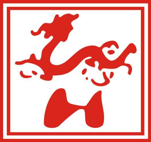 珠海经济特区泓龙企业发展有限公司