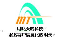 北京华胜鸣天科技有限公司