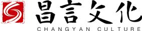 北京昌言文化傳播有限公司