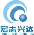 北京宏志兴达科技有限公司