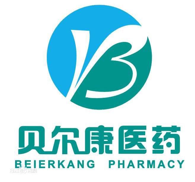 四川貝爾康醫藥有限公司