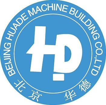 北京華德停車場管理有限公司