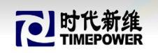 北京時代新維測控設備有限公司