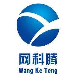 北京网科腾科技有限公司