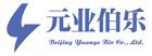 北京元业伯乐科技发展有限公司