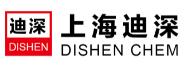 上海迪深化工有限公司