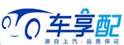 上海国际汽车零部件采购中心有限公司