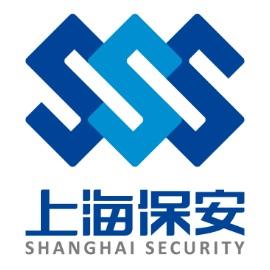 上海市保安服務總公司