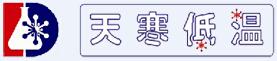 北京天地精儀科技有限公司