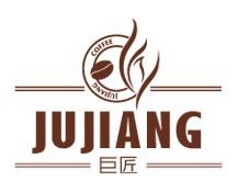 上海巨匠咖啡食品有限公司
