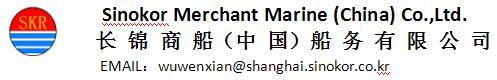 長錦商船(中國)船務有限公司