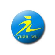 上海園伍企業登記代理有限公司