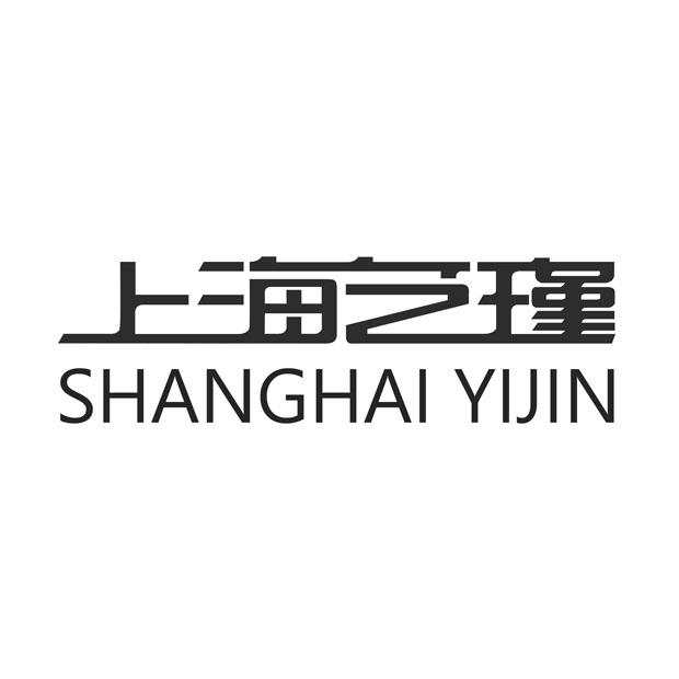 上海艺瑾雕塑艺术有限公司