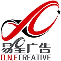 上海易呈廣告傳播有限公司
