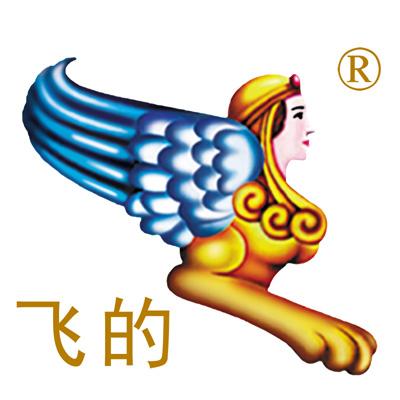 帝高(天津)食品有限公司
