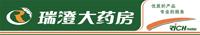 天津瑞澄大藥房連鎖有限公司
