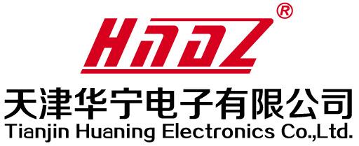 天津华宁电子有限公司