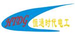 天津恒通時代電工材料科技有限公司