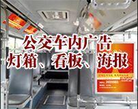 天津東方名仕廣告傳媒有限公司