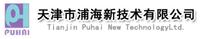 天津市浦海新技术有限公司