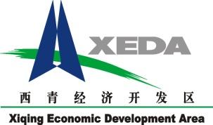 天津市西青經濟開發總公司