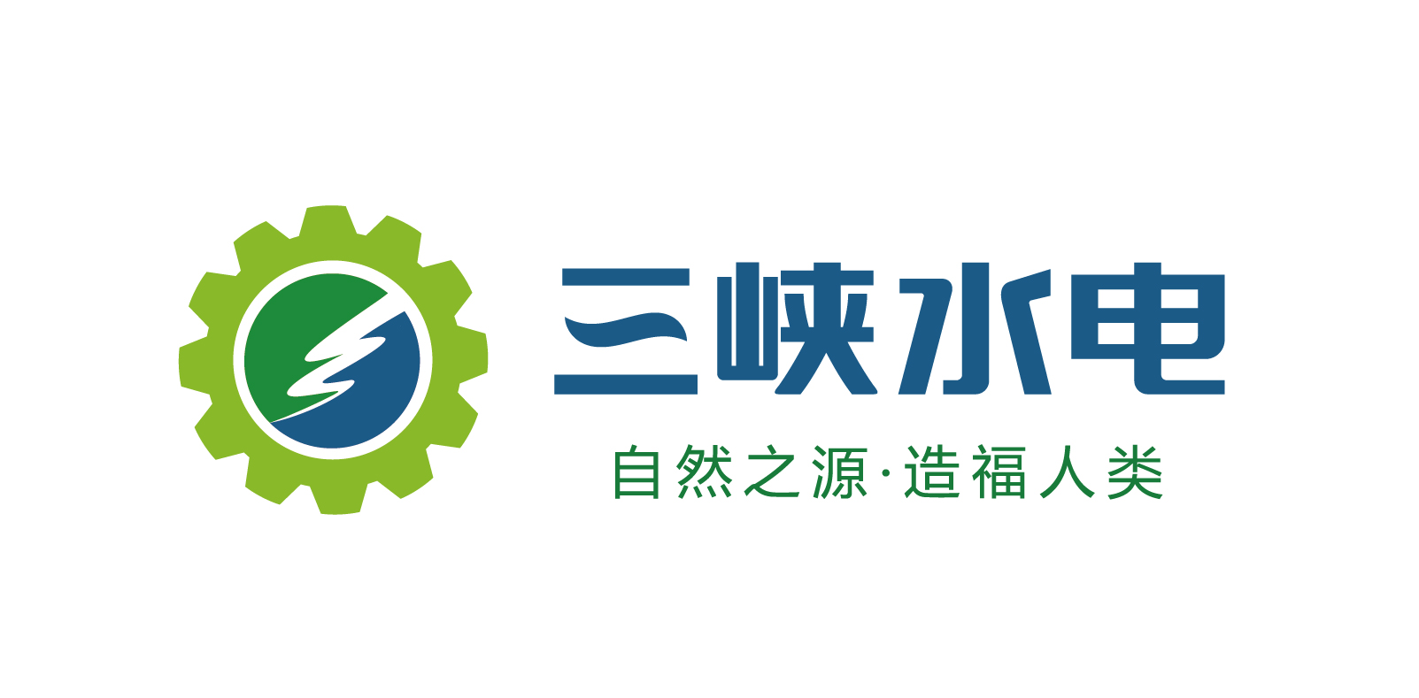 忠縣三峽水電設備制造有限公司