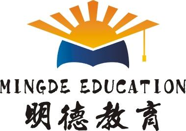 重慶明訓教育咨詢有限責任公司