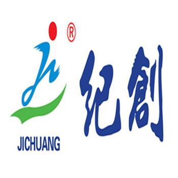 重庆纪创教育服务有限公司