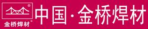 天津市金橋焊材集團有限公司