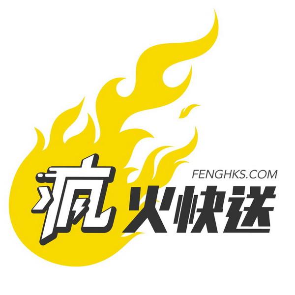 重慶淘創科技有限公司