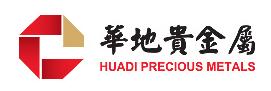 華地(天津)貴金屬經營有限公司