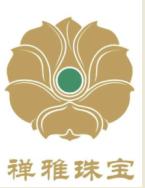 廈門禪雅商貿有限公司
