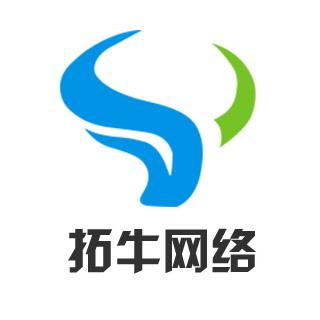 四川拓牛網絡科技有限公司
