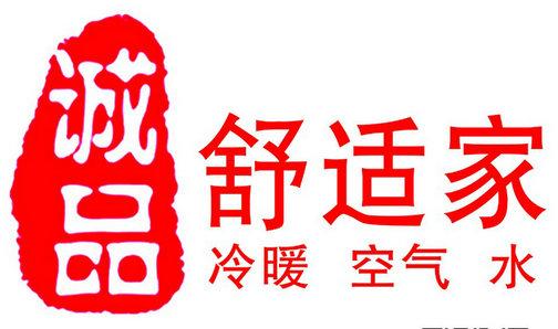 河北正道空調設備科技有限公司