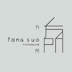四川方所文化創意有限公司