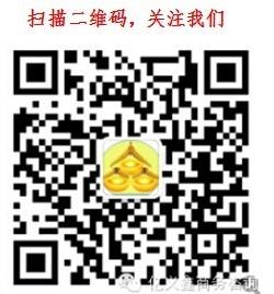 重庆亿义鑫商贸有限公司