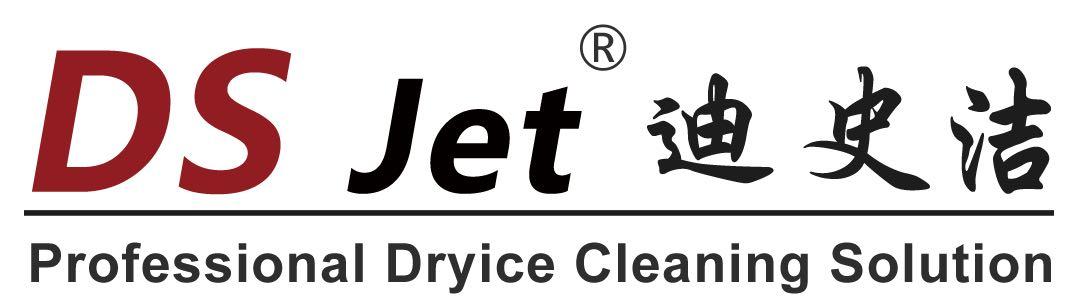 迪史洁(上海)清洗设备有限公司