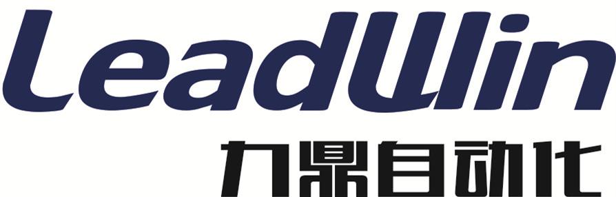 青岛力鼎自动化设备有限公司