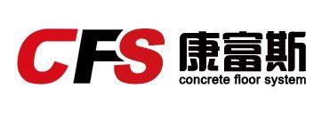 天津康富斯科技有限公司