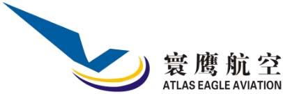上海寰鷹航空技術有限公司
