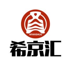 上海希京企业管理咨询有限公司