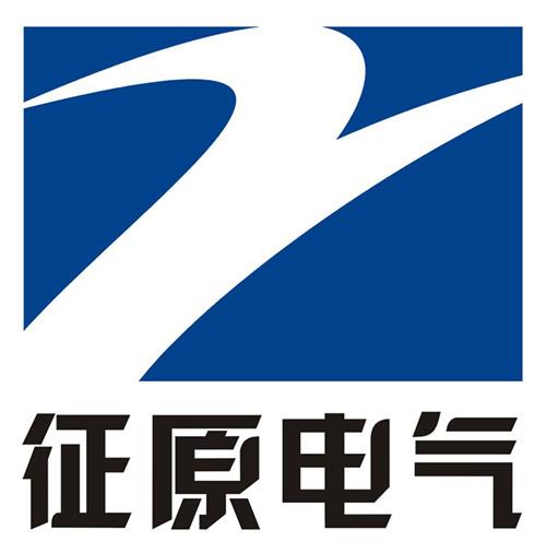 武汉征原电气有限公司