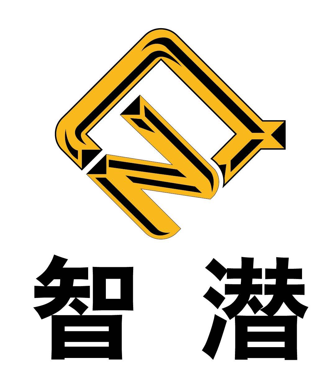 河北智潜泵业集团有限公司