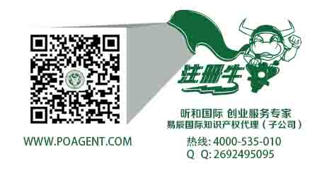 听和(北京)国际商务咨询有限公司