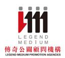 天津传奇文化传播有限公司