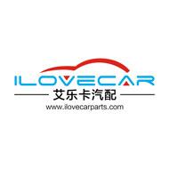 廣州艾樂卡汽車配件有限公司