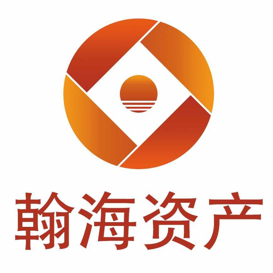 武漢翰海財富資產管理有限公司