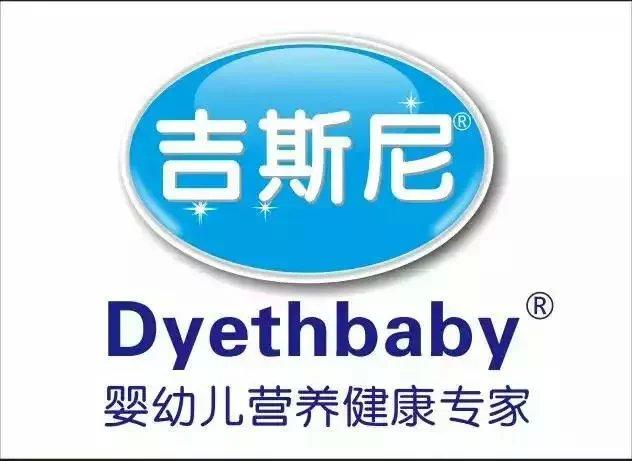广州迪斯尼营养品有限公司