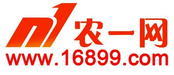 農一電子商務(上海)有限公司